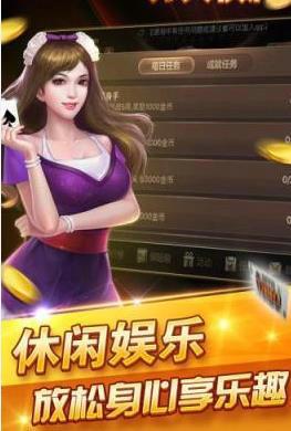 伍胜棋牌手机版