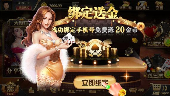 大钱庄棋牌app