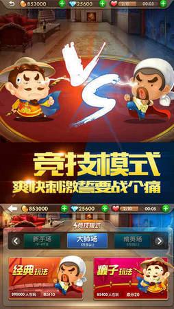 富丽棋牌app