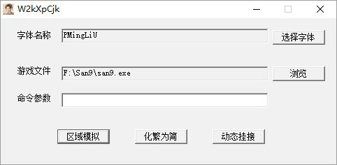 w2kxpcjk化繁为简