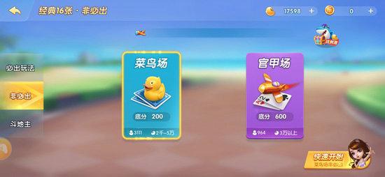 博联棋牌app