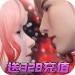 剑舞龙城bt版  v2.0