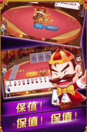王多鱼棋牌app