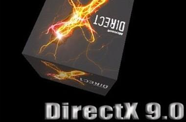 dx9.0c官方下载