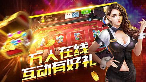 豆豆龙江棋牌手机版