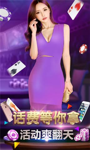 衡山棋牌app