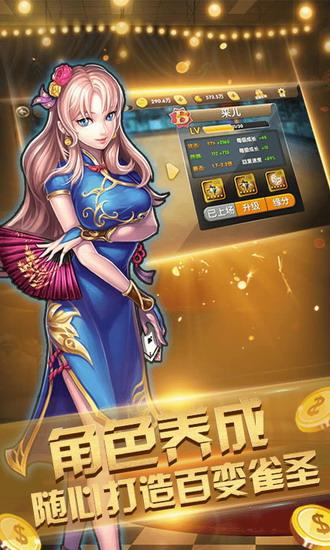 川沙棋牌app