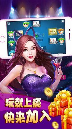 686棋牌app