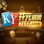 7177棋牌苹果版