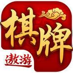 遨游棋牌官网版