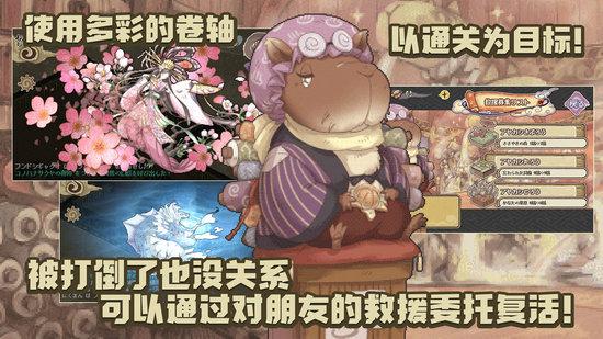 妖精幻想乡游戏下载