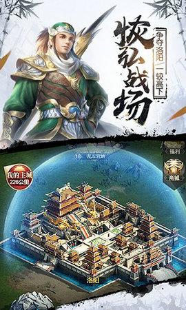 攻城olh5游戏