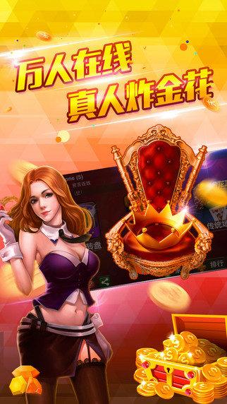88必赢棋牌app官方下载