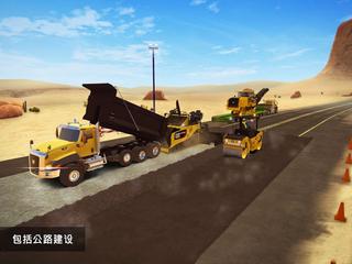 建造模拟2中文破解版