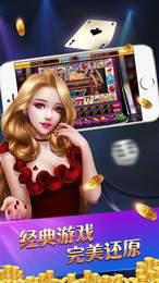 金葫芦棋牌手机版