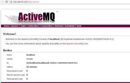 activemq电脑版