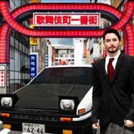 东京通勤族驾驶模拟汉化版