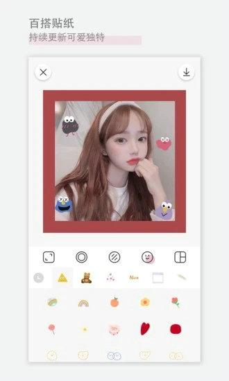 日杂相机最新版app