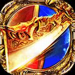 巨龙战歌h5网页版