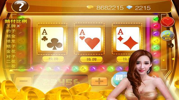 樱花棋牌app
