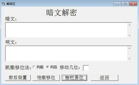 摩斯密码翻译器中文版