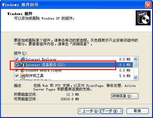 i386文件下载完整包下载