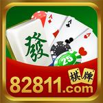 82811棋牌手机版