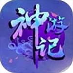 神游记h5官网