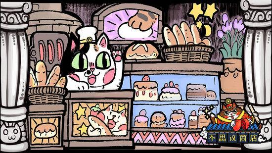 世界猫物语之不思议商店手游