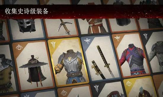 暗影格斗3无限金币钻石版下载中文版