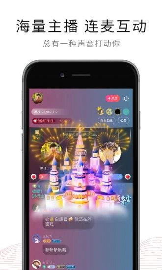 荔枝app下载
