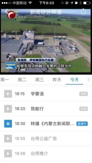 智慧赤峰app下载