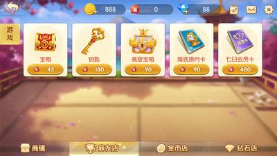欢聚棋牌官方网站