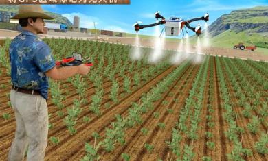 现代农业2无人机农业模拟器安卓版