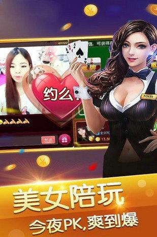 金贝棋牌最新官网版