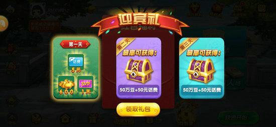 金牛娱乐app下载