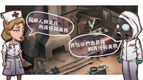29天免费中文版下载