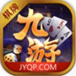 九游棋牌娱乐苹果版