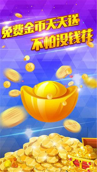 九游棋牌app平台下载