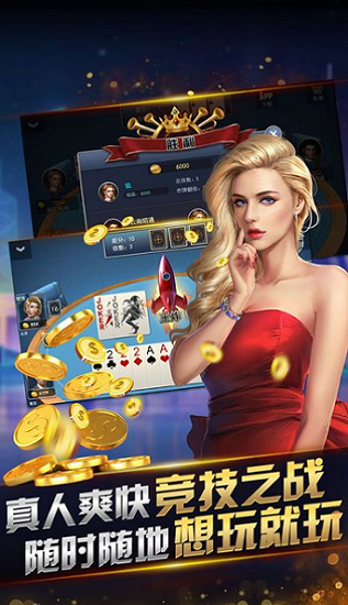 开元888棋牌安卓最新版