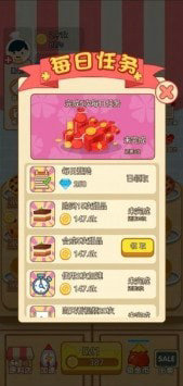 梦幻寻宝糕点屋红包版