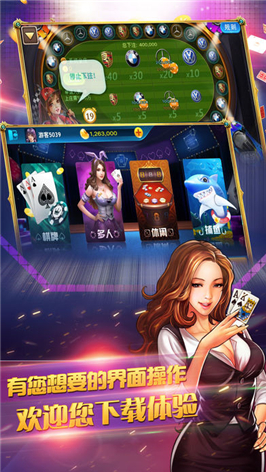 8511棋牌安卓最新版