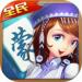 全民内蒙古麻将下载免费版  v4.0 红包提现版
