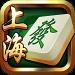 申城上海麻将安卓版  v2.3.1 赚真钱版