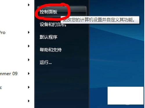 ie浏览器怎么卸载 ie浏览器卸载教程