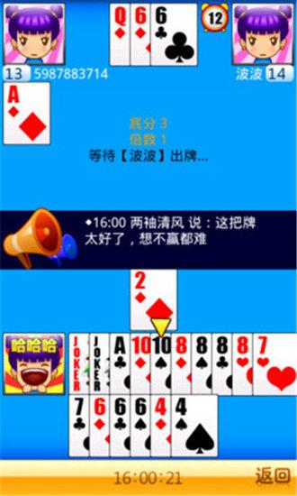 棋牌游戏十三水