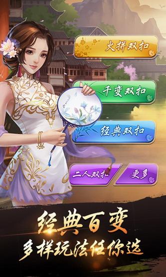 唐朝464棋牌手机版
