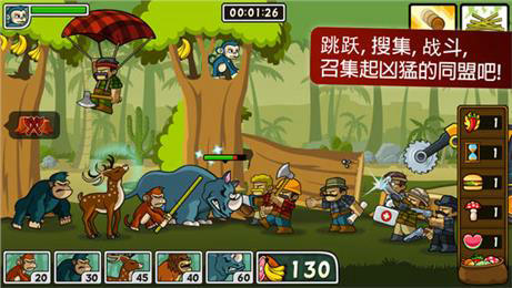 森林防御战猴子传奇无限叶子松果版