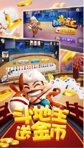黄帝大厅棋牌安卓最新版