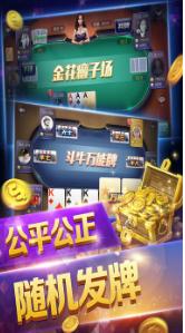 黄帝大厅棋牌app下载